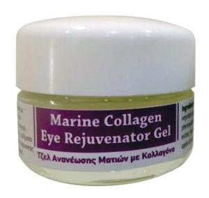 face_marine_collagen_webN