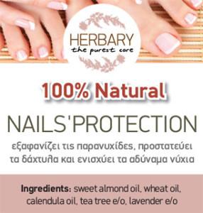 nails_protection_web